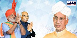 Teachers Day: PM Narendra Modi, President Ram Nath Kovind pays tribute to Dr. S Radhakrishnan