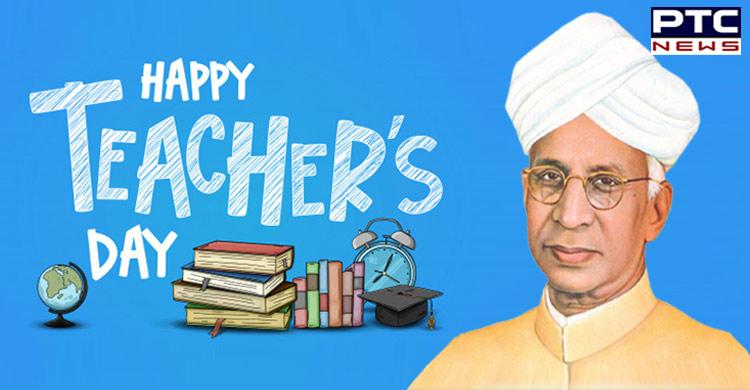Teachers Day 2019 : ਕੀ ਹੈ ਇਤਿਹਾਸ ਤੇ ਕਿਉਂ ਮਨਾਇਆ ਜਾਂਦਾ ਹੈ ਅਧਿਆਪਕ ਦਿਵਸ , ਪੜ੍ਹੋ ਪੂਰੀ ਖ਼ਬਰ