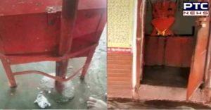 Madhya Pradesh thief wrote to God, stolen money From donation Box in Betul