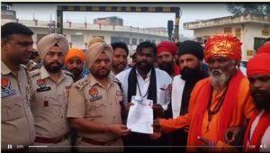 valmiki samaj serial against amritsar Railway traffic Close protest