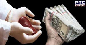 Talwandi Sabo :Debt ridden Women urges Punjab governemnt to sell her kidney