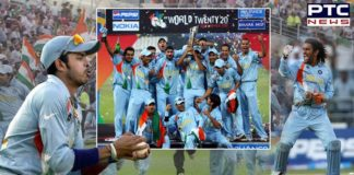 On this day, MS Dhoni-led Team India were crowned World T20 Champions