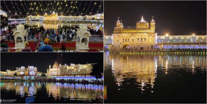Sri Harmandir Sahib
