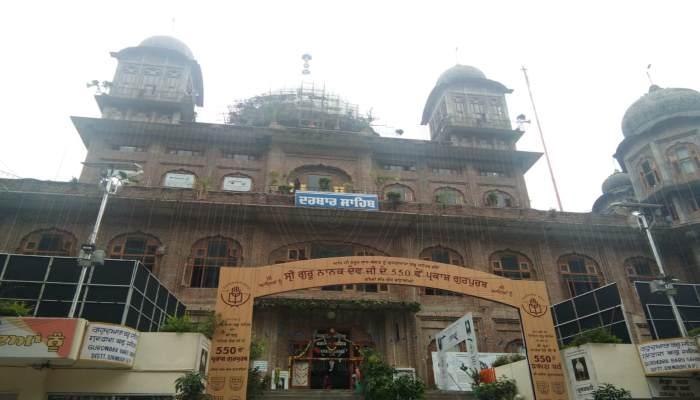 Baru Sahib Gurdwara