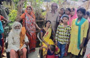 Bihar : Uncle took nephew on Murder In Bhagalpur