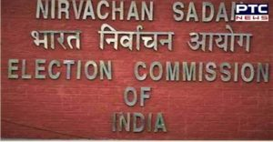 Punjab by-elections : Indian Election Commission Announcement 22 October holiday to polling officers
