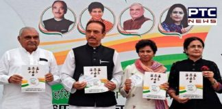 Haryana Assembly Elections 2019: Congress party releases manifesto