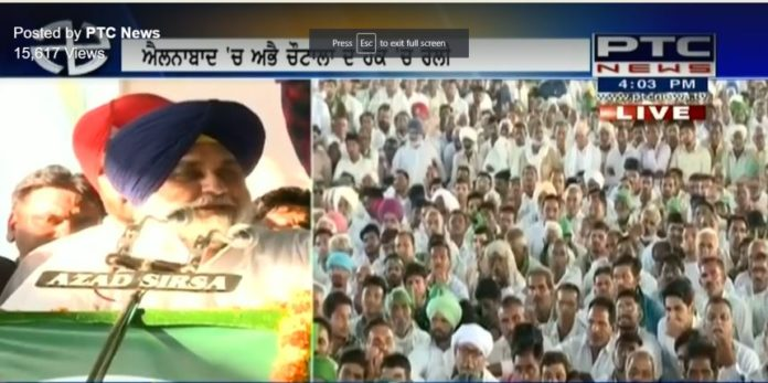 Sukhbir Singh Badal Abhay Singh Chautala favor Election Rally In Ellenabad