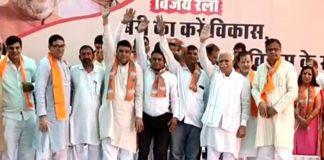 Former Congress MLA Joins BJP 1