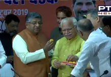 Haryana: Manohar Lal Khattar elected as BJP's legislative party leader, likely to take oath tomorrow