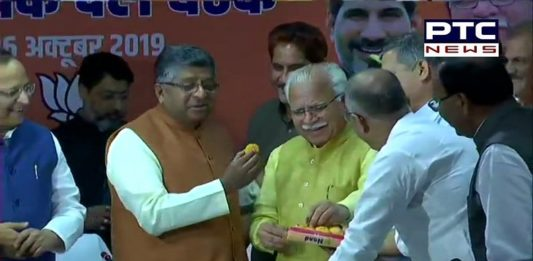 Haryana: Manohar Lal Khattar elected as BJP's legislative party leader, likely to take oath tomorrow