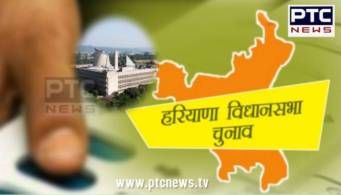 Haryana Vidhansabha Election