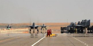 IAF to participate in bilateral joint exercise 'Ex Eastern Bridge-V' with RAFO