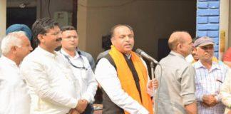 Jairam Thakur 1