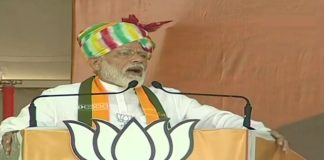 Haryana Assembly Elections 2019: PM Narendra Modi addresses rally in Rewari