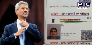 EAM S Jaishankar promises to rescue Punjab woman trapped in Kuwait