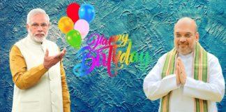 Happy Birthday Amit Shah,Narendra Modi ,Amit Shah