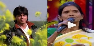 [VIRAL] Ranu Mondal sings 'Tujhe Dekha Toh' from Shah Rukh Khan-starrer Dilwale Dulhania Le Jayenge