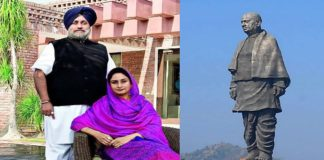 Sardar Vallabhbhai Patel Birth Anniversary: Sukhbir Singh Badal, Harsimrat Kaur Badal pay tribute to the statesman