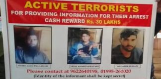 J&K Police announce Rs 30 lakh reward for information on three Hizbul Mujahideen terrorists