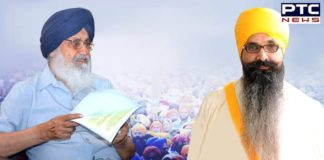 Decision on Sikh prisoners, Rajoana sentence statesmanlike, far-sighted and humane: Parkash Singh Badal