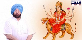Punjab CM extends Dussehra and Durga Puja greetings with call to uphold traditions of tolerance and harmony