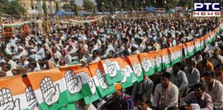 Haryana Assembly Election 2019: Congress releases list of 84 candidates
