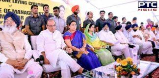 Harsimrat Kaur Badal urges IIM, Amritsar be dedicated to Sri Guru Nanak Dev Ji