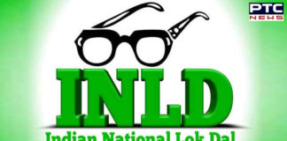 Haryana Assembly Election 2019: INLD releases list of 17 candidates