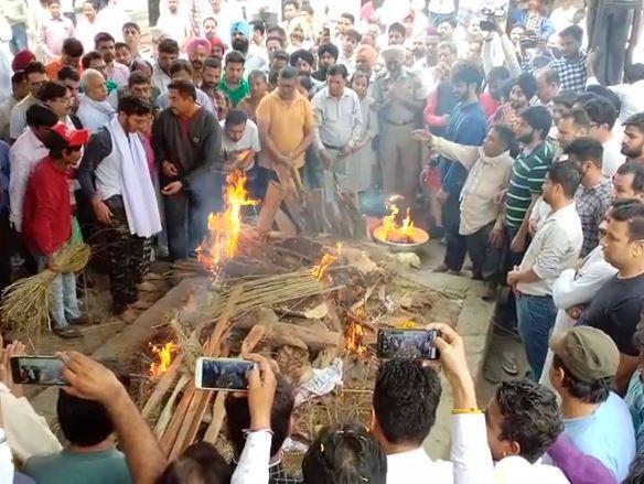 Kamal Sharma Cremation