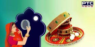 karwa chauth story