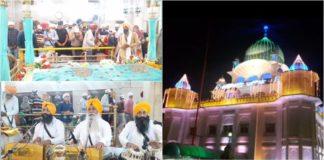Sri Mukatsar Sahib