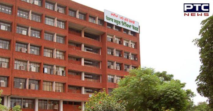 ਇੱਕ ਵਾਰ ਫਿਰ ਵਿਵਾਦਾਂ ਦੇ ਘੇਰੇ 'ਚ ਪੰਜਾਬ ਸਕੂਲ ਸਿੱਖਿਆ ਵਿਭਾਗ ! | PTC NEWS