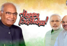 Happy Birthday Ram Nath Kovind: PM Narendra Modi, Amit Shah and others extend wishes