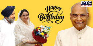 Happy Birthday Ram Nath Kovind: Sukhbir Singh Badal, Harsimrat Kaur Badal wish President of India