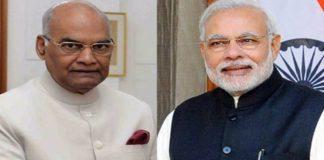 Ramnath Kovind And PM Modi