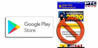 Google accepts Punjab CM's demand and takes down Mobile App '2020 Sikh Referendum' from its Play store
