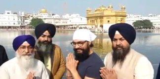 Aamir Khan Amritsar Photo