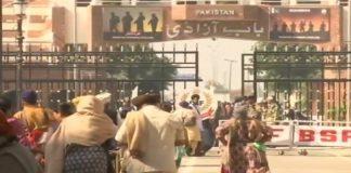 Punjab: Jatha of 1,303 Sikh pilgrims leaves for Nankana Sahib in Pakistan from Attari-Wagah border
