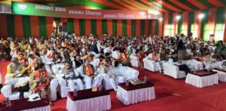 BJP Haryana 2 (1)