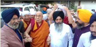 Dalai Lama At Golden Temple Amritsar