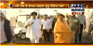 Sukhbir Badal and Harsimrat Kaur Badal at Kartarpur Sahib vision