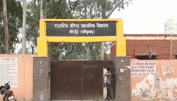 Govt School 1