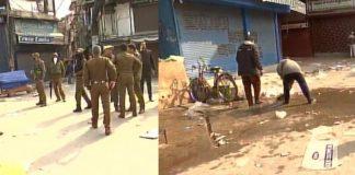 Jammu and Kashmir: 10 injured in a grenade attack in Srinagar