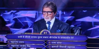 KBC 11: Amitabh Bachchan issues apology over Chhatrapati Shivaji Maharaj title row