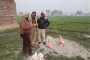 Kapurthala Village Raipur Araiya Found bomb Cell , Police investigation