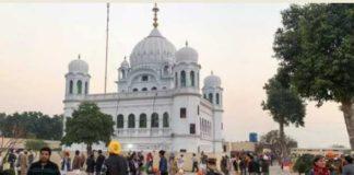 Kartarpur Sahib
