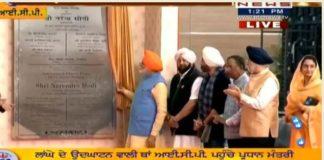 PM Narendra Modi done Opening Kartarpur Sahib corridor , 72 years After Pakistan Going Pilgrims