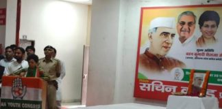 Kumar Selja (1)