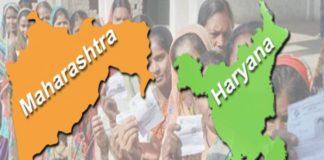 Maharashtra Haryana (1)